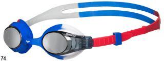 Arena Очки для плавания детские X-Lite Kids Mirror